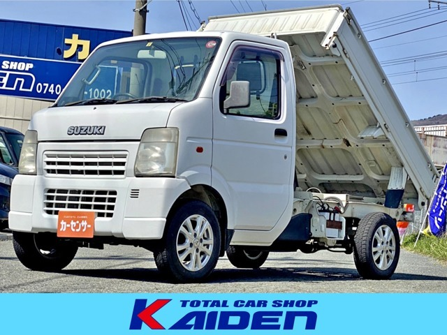 HI/LO切り替え4WD! 高低二段切替式! エアコン! パワステ!支払総額67万円!