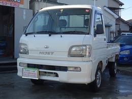 ダイハツ ハイゼットトラック 660 スペシャル 3方開 4WD タイミングベルト交換済 5速マニュアル