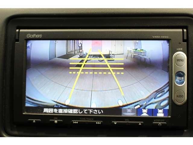ギャザズナビ(VXM-155C) バックカメラ付で車庫入れや縦列駐車も楽々です。