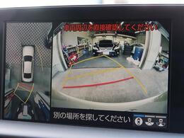 ●アラウンドビューモニターを装備!【駐車の際、ナビ画面に車を真上から捉えた映像が映ります。駐車の際にとても便利な装備です♪】