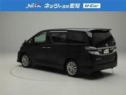 トヨタの安心!!U-Car中古車です。