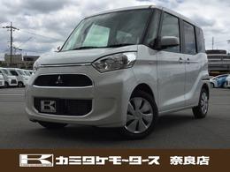 三菱 eKスペース 660 M 軽自動車・キーレス・両側スライドドア