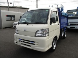 ダイハツ ハイゼットトラック 2ドア 2WD 新明和製深ダンプ 天蓋付 最大積載量350kg