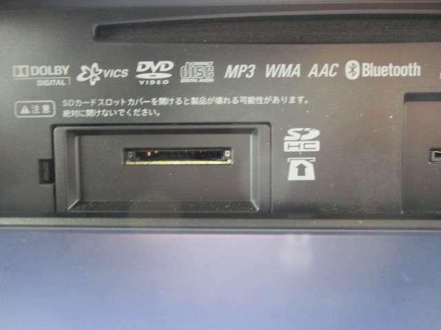 機能充実!TV、DVD再生可能です!