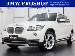BMW X1 の中古車 sドライブ 20i xライン 神奈川県横浜市都筑区 109.0万円