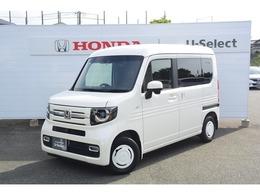 ホンダ N-VAN 660 +スタイル ファン ホンダセンシング