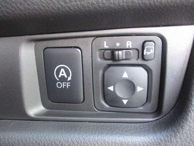 アイドリングストップ付きで燃費向上♪