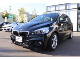 BMW 2シリーズグランツアラー 218i Mスポーツ 当社試乗車・コンフォートパッケージ・ETC