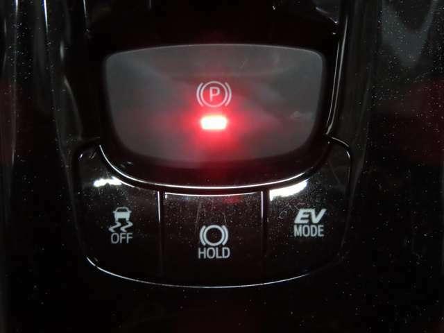 安全装置ボタンです。