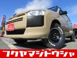 トヨタ プロボックスバン 1.3 DX コンフォート 全塗装済 リフトUP新品マッドタイヤ