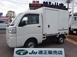 ダイハツ ハイゼットトラック 冷凍車-7℃設定 デンソー製冷凍機 ハイルーフ 省力パック AT 強化サス