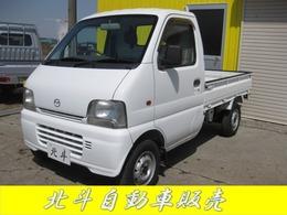 マツダ スクラムトラック 660 KL 3方開 4WD エアコン 事故歴無 走行52.000キロ