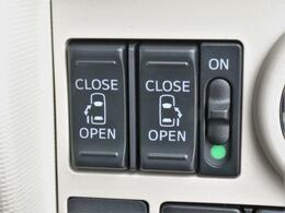 ◇デュアルパワースライドドア 左右どちら側もおおきくドアが開くので、隙間を気にせず気軽に乗り降りできます。