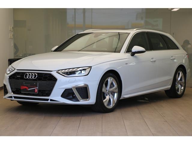Audi川越認定中古車【A4アバント】!!人気装備のS-lineを装備し、パノラマサンルーフも装備し開放的なドライブを楽しめます!!