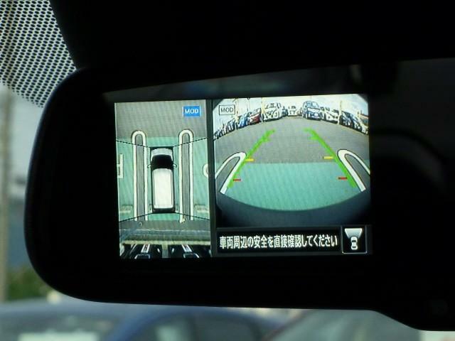 空から見下ろすような視点で、発信・後退時も安心。慣れない駐車場もラクラク♪