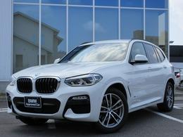 BMW X3 xドライブ20d Mスポーツ ディーゼルターボ 4WD 黒革LED19AWACC地デジドラレコ禁煙1オナ