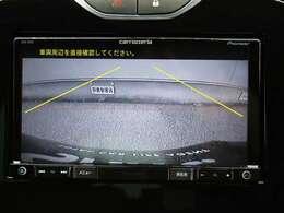 ナビはバックカメラのモニターも兼用しております。駐車の苦手な方も安心です。