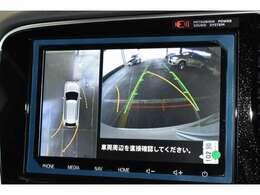 ナビに連動のマルチアラウンドモニターを装備☆バックはもちろん、フロント・左サイドも映して視界は良好■車庫入れをしっかりサポートします☆