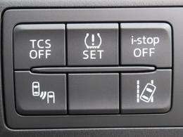 横滑り防止装置 カーテンエアバック アイドリングストップ付で安心安全です