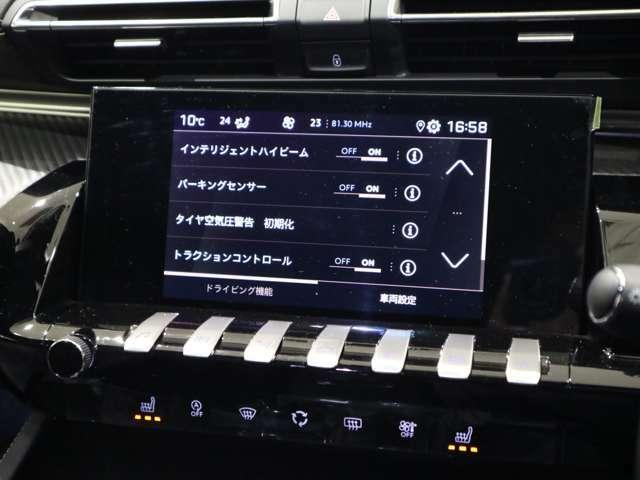 タッチスクリーンApple CarPlay Android Auto