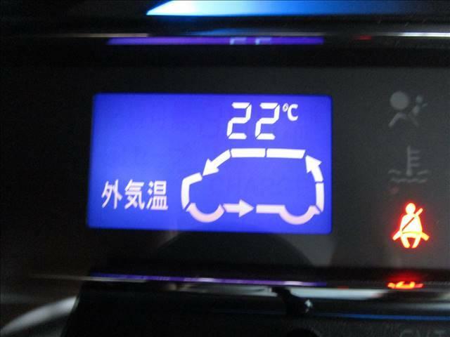 インフォメーションディスプレイは、外気温や燃費、燃料の残量からの航続可能距離等が表示できます。