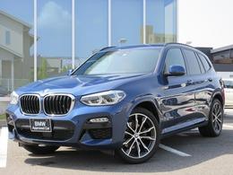 BMW X3 xドライブ20d Mスポーツ ディーゼルターボ 4WD コニャック革20AWACCヘッドD地デジ禁煙認定