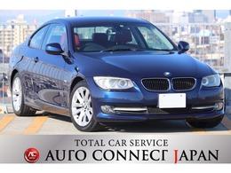 BMW 3シリーズクーペ 320i ハイラインパッケージ 赤本革/キーレス/純正ナビ/HID/ETC