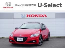 ホンダ CR-Z 1.5 アルファ マスターレーベル 2トーンカラースタイル 後期型/認定中古車/純正ナビ/ETC