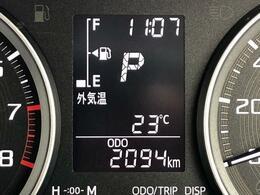 走行距離約2000キロ!たくさん走って燃費をどんどん良くしちゃいましょう^^