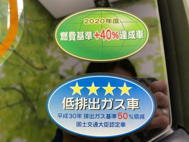 買取は高く、販売は安く、価格力が違います!