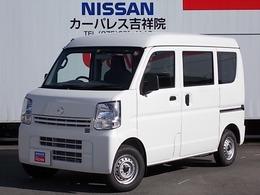 日産 NV100クリッパー 660 DX ハイルーフ 5AGS車 社用車アップ U0K0164