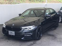 BMW 5シリーズ 523d エディション MISSION IMPOSSIBLE ディーゼルターボ 弊社デモカー 限定車 ハーマンカードン
