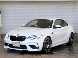 BMW M2コンペティション M DCTドライブロジック 黒革 H&Kサラウンド 19AW