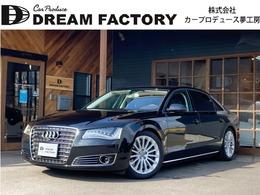 アウディ A8 L W12 クワトロ 4WD サンルーフ・純正ナビ・革シート・Rモニタ