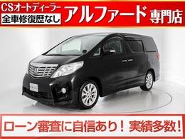 トヨタ アルファード 2.4 240S 両側自動ドア/後席モニター/最長5年保証