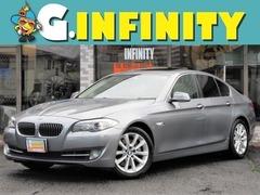BMW 5シリーズ の中古車 535i 栃木県真岡市 79.0万円