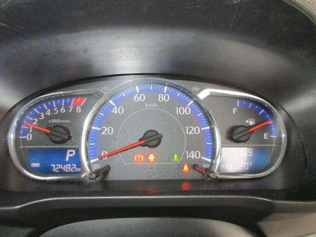 下回りがサビてしまうと、1:錆による故障で事故に? 2・穴が開いて車検が通らない? 3・手放すときの査定額が下がる? など‥、ぜひお車ご購入と一緒に『防錆ハードワックス』いかがですか?おススメです!!