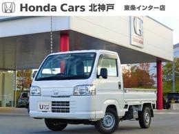 ホンダ アクティトラック 660 アタック 4WD デフロック 荷台ランプ ETC