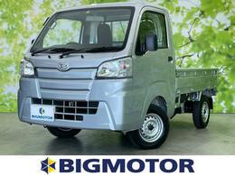 ダイハツ ハイゼットトラック 660 スタンダード 3方開 届出済未使用車/ABS/エアバッグ