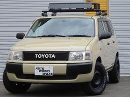 トヨタ プロボックスバン 1.5 DXコンフォートパッケージ 新品リフトアップ・シートカバーM/Tタイヤ