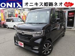ホンダ N-BOX カスタム660L 新型新車ナビTVバックカメETCマットバイザ
