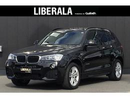 BMW X3 xドライブ20d Mスポーツ ディーゼルターボ 4WD インテリジェントSFT コンフォートアクセス