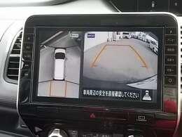 アラウンドビューモニター搭載!クルマを上空から見下ろしているかのような映像で、スマートに駐車でき、周囲の安全をひと目で確認できますね(^^)