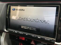 オプション設定の【純正DIATONE SOUNDナビ】快適で楽しいドライビングを実現します♪
