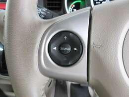 ハンドルから手を離さずにオーディオ操作ができるリモートコントロールスイッチ!