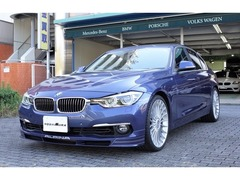 BMWアルピナ D3 の中古車 リムジン ビターボ 大阪府大阪市鶴見区 498.0万円
