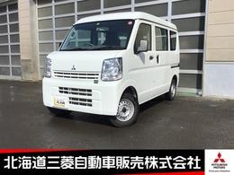 三菱 ミニキャブバン 660 M ハイルーフ 4WD 当社社有車UP
