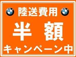 BMWを熟知したメカニックによる100項目の納車前点検。ドイツ本国と同様の教育・訓練を受けたBMW専門のメカニックが100項目にも上るポイントを徹底的にチェック。整備後にお客様へお引渡しします!