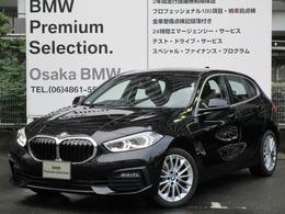 BMW 1シリーズ 118d プレイ エディション ジョイ プラス ディーゼルターボ デモカー ナビP ストレージP コンフォートP