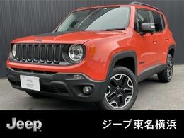 ジープ レネゲード トレイルホーク ビーツ エディション 4WD 弊社ユーザー様下取車 認定中古車保証付